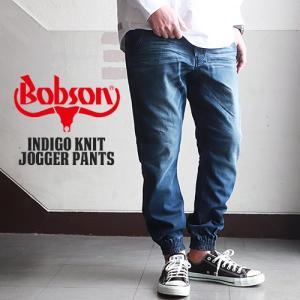 ジーンズ BOBSON ニットライクデニム ジョガーパンツ H003 ボブソン ジーパン メンズ アメカジ 送料無料 boogiestyle