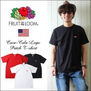 FRUIT OF THE LOOM コカ・コーラ ミニワッペン 半袖クルーネックTシャツ メンズ アメカジ ccrs2|boogiestyle