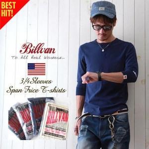 Tシャツ BILLVAN スパンフライス フィットスタイル 7分袖Tシャツ アメカジ パックシリーズ メンズ アメカジ|ブギースタイル