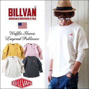 2017秋冬 BILLVAN ダイヤロゴ裏毛スウェット×ワッフルレイヤード7分袖 メンズ アメカジ ビルバン boogiestyle