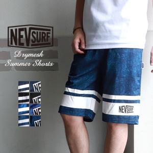 NEV SURF ネブ ドライメッシュ ショートパンツ|boogiestyle