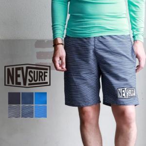 NEV SURF ネブ 無地&ボーダー ロゴワッペン スイムショーツ