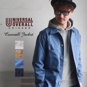 UNIVERSAL OVERALL ユニバーサルオーバーオール T/Cツイル カバーオール メンズ アメカジ 送料無料|boogiestyle