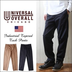 UNIVERSAL OVERALL T/Cツイル インダストリアル・ワークパンツ 【2ピース対応】|boogiestyle