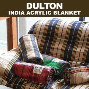 ブランケット DULTON インディア マドラスチェック ブランケット 1300×2250 ダルトン|ブギースタイル