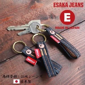 江坂ジーンズ 日本製 デニム・キーリング made in Japan Billvan キーホルダー ブギースタイル