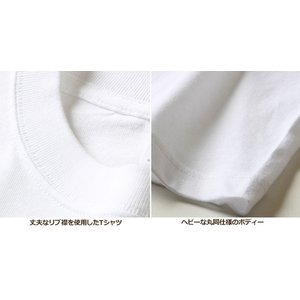 Tシャツ FAR EAST POWER COM...の詳細画像5