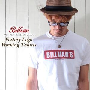 BILLVAN ファクトリーロゴ Tシャツ 0726 ユニセックス  アメカジ メンズ アメカジ|ブギースタイル