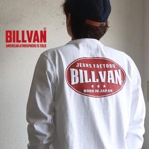 ロンT BILLVAN JEANS ガゼット&リブ付き FACTORY ヘビーロングTシャツ BV-310301LS メンズ アメカジ|boogiestyle