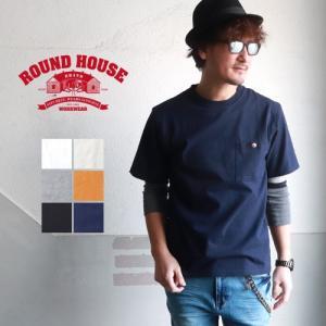 ROUNDHOUSE ラウンドハウス ヘビーウェイト 刻印ボタン付き ポケットTシャツ USAコットン メンズ アメカジ|boogiestyle
