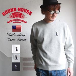 ROUNDHOUSE ラウンドハウス USAコットン ヘビーウェイト裏毛クルーネックスウェット B柄 メンズ アメカジ|boogiestyle