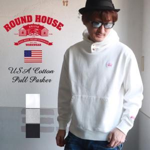 ROUNDHOUSE ラウンドハウス USAコットン ヘビーウェイト裏毛 プルオーバーパーカー メンズ アメカジ|boogiestyle