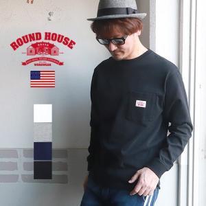 ROUNDHOUSE ラウンドハウス ヘビーウェイトポケ付ロングTシャツ USAコットン メンズ アメカジ|boogiestyle