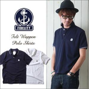 FIDELITY フィデリティ ライン入りベーシック鹿の子ポロシャツ メンズ アメカジ 送料無料|boogiestyle