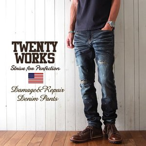 TWENTY WORKS ダメージ&リペア スリムフィット・デニムパンツ メンズ アメカジ 送料無料|boogiestyle