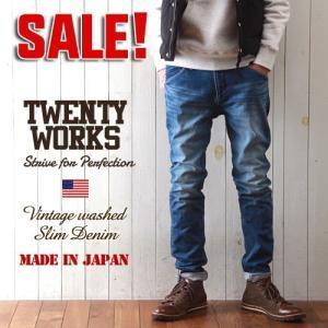 TWENTY WORKS 日本製ヴィンテージ加工 スリムフィット・デニムパンツ メンズ アメカジ|boogiestyle