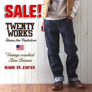 TWENTY WORKS 日本製リジッド セルヴィッジ・デニムパンツ 赤耳 メンズ アメカジ|boogiestyle