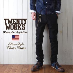 TWENTY WORKS タイトフィット ストレッチスリム・チノパンツ メンズ アメカジ 送料無料|boogiestyle