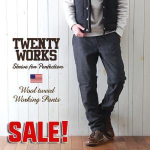 TWENTY WORKS ツイード ワーキングパンツ メンズ アメカジ 送料無料|boogiestyle