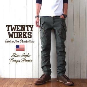 TWENTY WORKS ヘビーツイル ストレッチ・スリム カーゴパンツ メンズ アメカジ 送料無料|boogiestyle