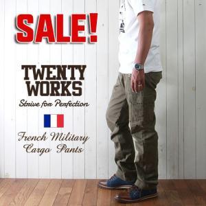 TWENTY WORKS フレンチ・ミリタリー ヴィンテージ・カーゴパンツ メンズ アメカジ|boogiestyle