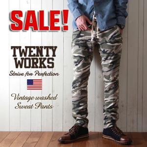 TWENTY WORKS ヴィンテージウォッシュ カモ柄 スウェットパンツ メンズ アメカジ|boogiestyle