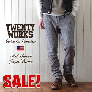 TWENTY WORKS 粗引き杢 テーパードスウェット メンズ アメカジ 送料無料|boogiestyle