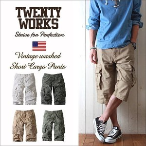 TWENTY WORKS ヴィンテージ加工 クロップド・カーゴパンツ メンズ アメカジ 送料無料|boogiestyle