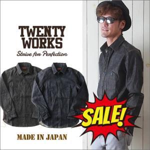 TWENTY WORKS 日本製デニムシャンブレー 長袖ワークシャツ メンズ アメカジ|boogiestyle