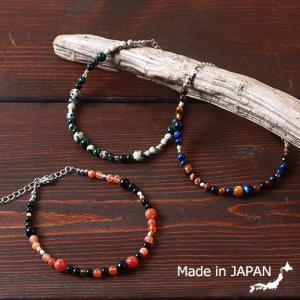 普通郵便送料無料 2カラー 天然石 ミックス デザイン アンクレット 日本製|boogiestyle
