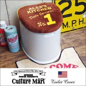 Culture Mart トイレカバー ALEX'S KITCHEN/ブラウン/101072 boogiestyle
