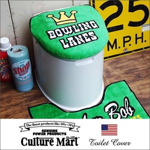 Culture Mart トイレカバー BOWLING/グリーン/101072 boogiestyle