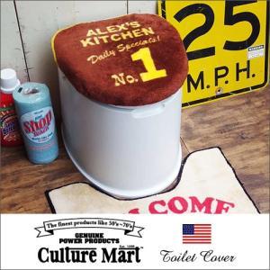 Culture Mart トイレカバー ALEX KITCHEN /101073/ブラウン boogiestyle