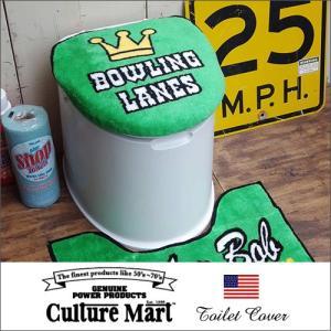 Culture Mart トイレカバー BOWLING /101073/グリーン boogiestyle