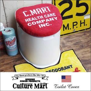 Culture Mart トイレカバー C.MART /101073/レッド boogiestyle