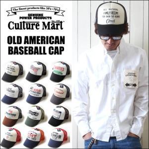 Culture Mart ヴィンテージテイスト アメカジメッシュキャップ 全12柄/101269 boogiestyle