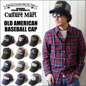 Culture Mart アメリカン・ビンテージスタイル ベースボールメッシュキャップ 全12柄/101270 boogiestyle
