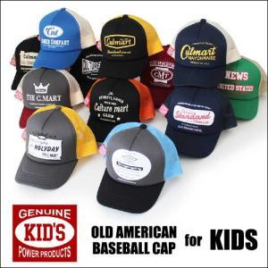 Culture Mart アメリカン・ビンテージスタイル ベースボールメッシュキャップ For KID'S 全12柄/101273s boogiestyle