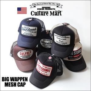 Culture Mart ビッグワッペン アメカジ メッシュキャップ 全6柄/101275 boogiestyle