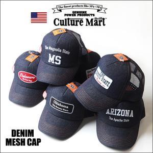 Culture Mart 刺繍&ワッペン アメカジ デニムメッシュキャップ 全6柄/101276 boogiestyle