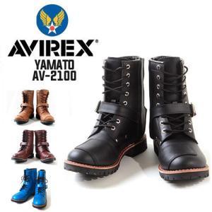 ブーツ AVIREX アヴィレックス YAMATO 本革バイカーズブーツ AV2100ワークブーツ ...