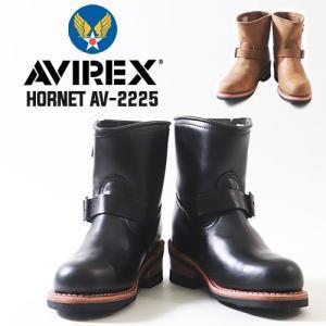 ブーツ AVIREX アヴィレックス HORNET 本革エンジニアブーツ AV2225 ワークブーツ...