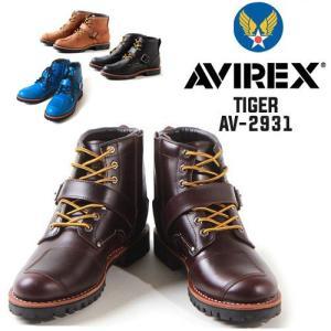 ブーツ AVIREX/アヴィレックス TIGER 本革バイカーズブーツ AV2931 ワークブーツ ...