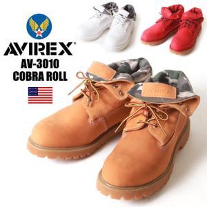 ブーツ AVIREX アヴィレックス COBRA ROLL ...