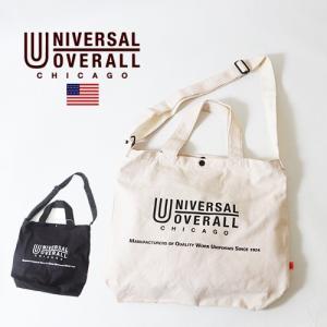 UNIVERSAL OVERALL キャンバス・トートバッグ ショルダー付き ユニバーサルオーバーオール バックパック アメカジ|boogiestyle