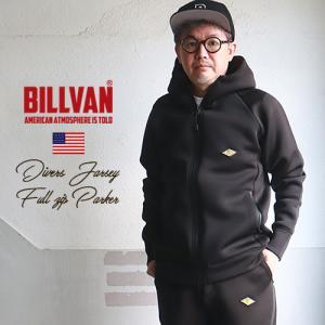 「BILLVAN(ビルバン)」より、抜群のストレッチ性と滑らかな肌触りがヤミツキになるダイバージャー...