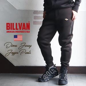 BILLVAN 撥水 ダイバージャージ風 ジョガーパンツ ビルバン アメカジ メンズ