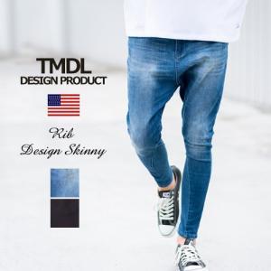 TMDL デザインリブ テーパードスキニー パンツ tma9004 boogiestyle