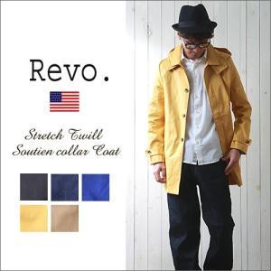 Revo ストレッチツイル フード付き ステンカラーコート メンズ アメカジ 送料無料 冬物