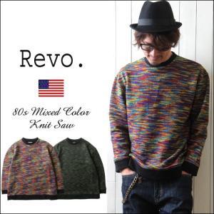 Revo. レボ 80's ミックスカラー クルーネックニット メンズ アメカジ 2017秋冬新作|boogiestyle